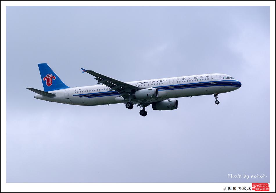 中國南方航空B-6356客機.jpg