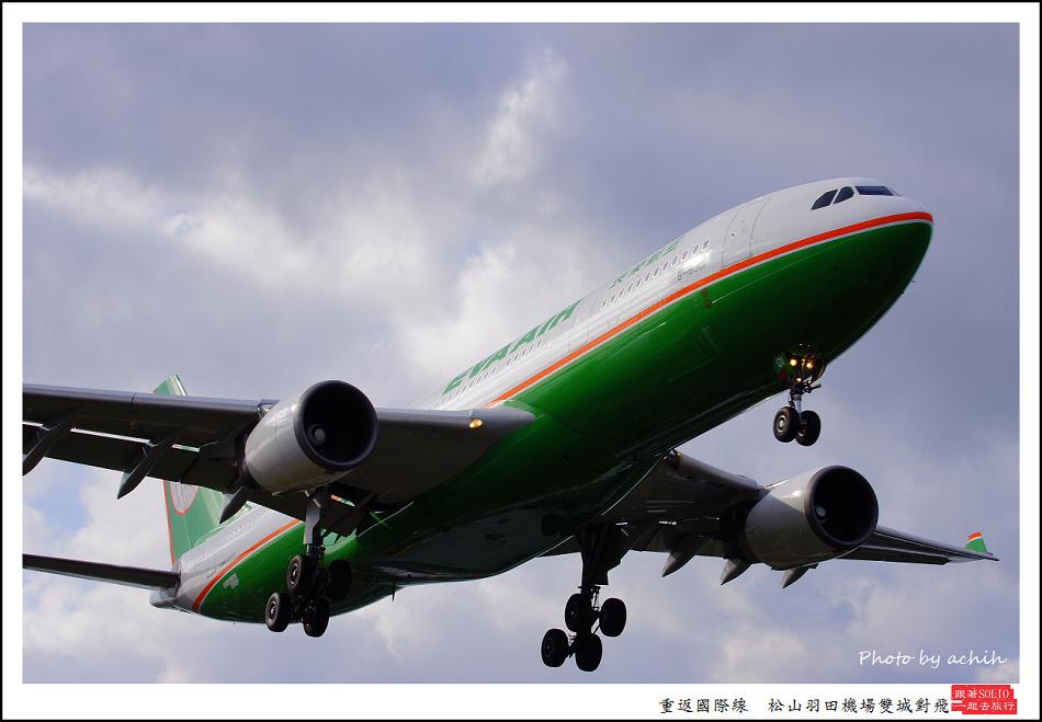 081長榮航空B-16301客機004.jpg
