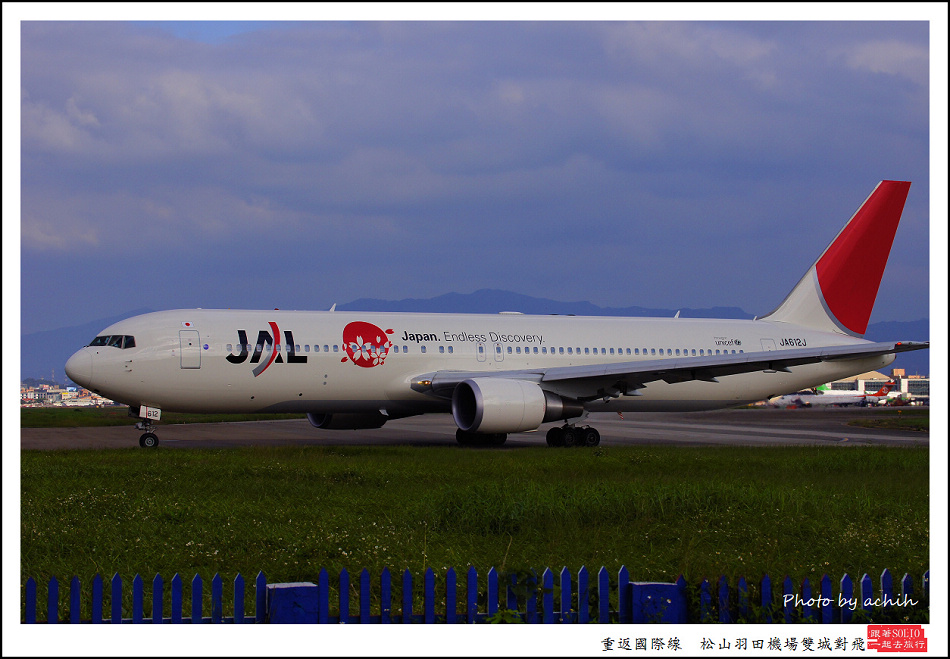 087JAL JA612J客機007.jpg