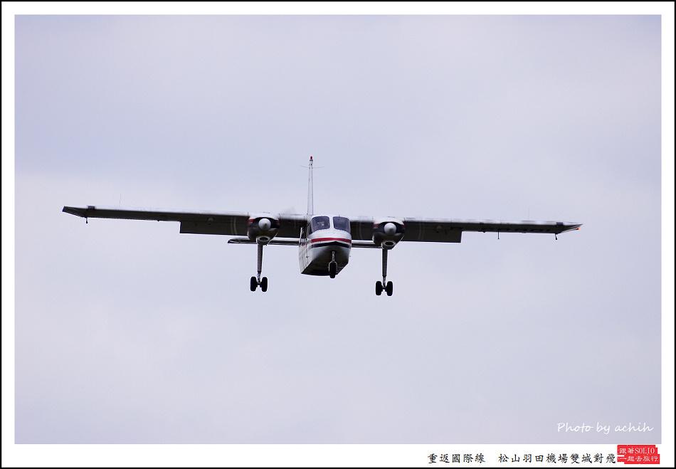 026大鵬航空B068801.jpg