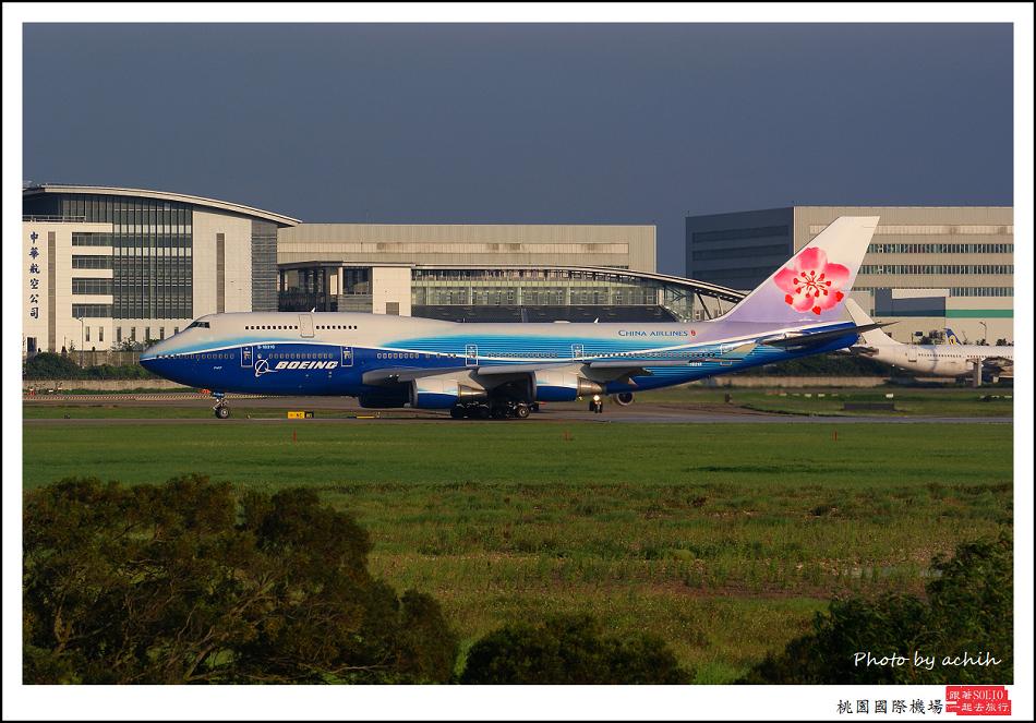 中華航空B-18210客機026.jpg