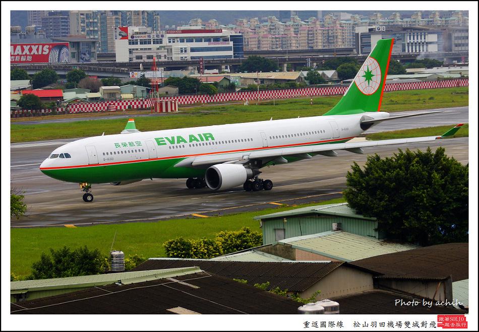 006長榮航空B-16301客機002.jpg