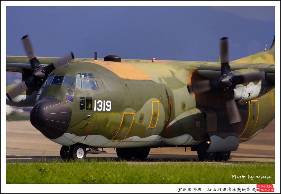 067TAIWAN - Air Force Lockheed C-130 Hercules 1319 007.jpg