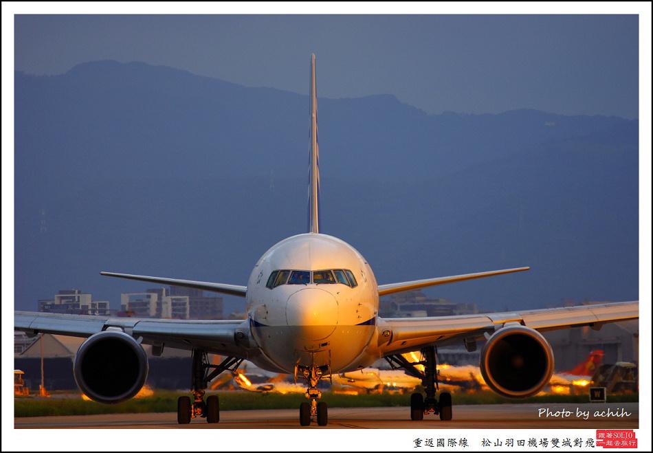 100全日空JA603A客機003.jpg