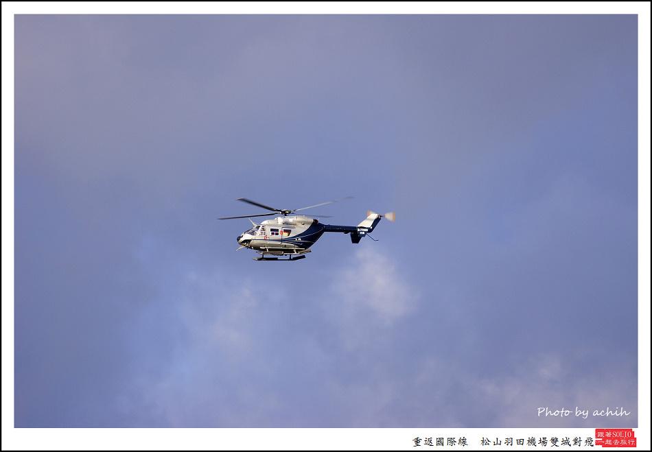 090中興航空B-77009 001.jpg