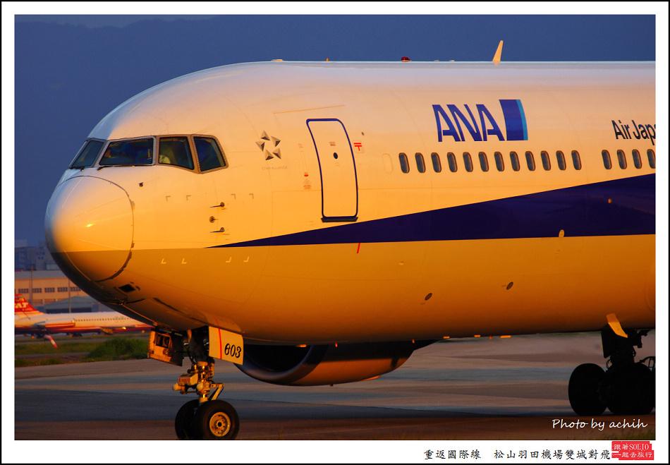 103全日空JA603A客機006.jpg