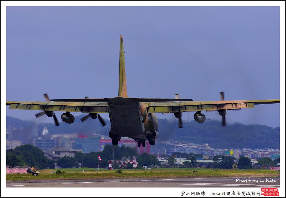 058TAIWAN - Air Force Lockheed C-130 Hercules 1319 001.jpg