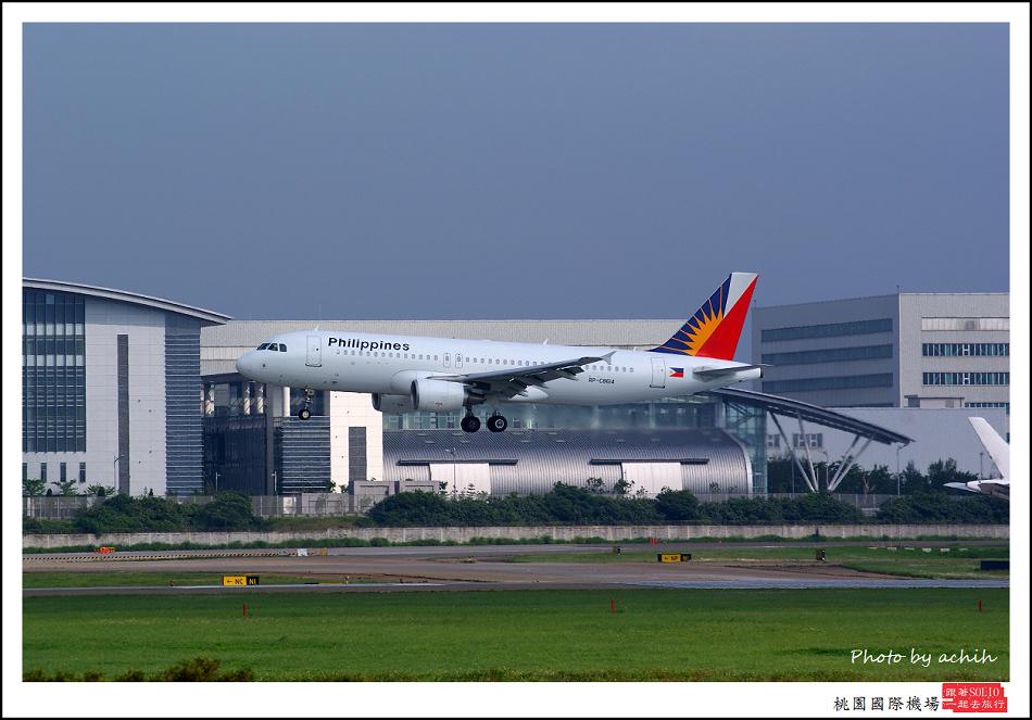 菲律賓航空RP-C8614客機.jpg