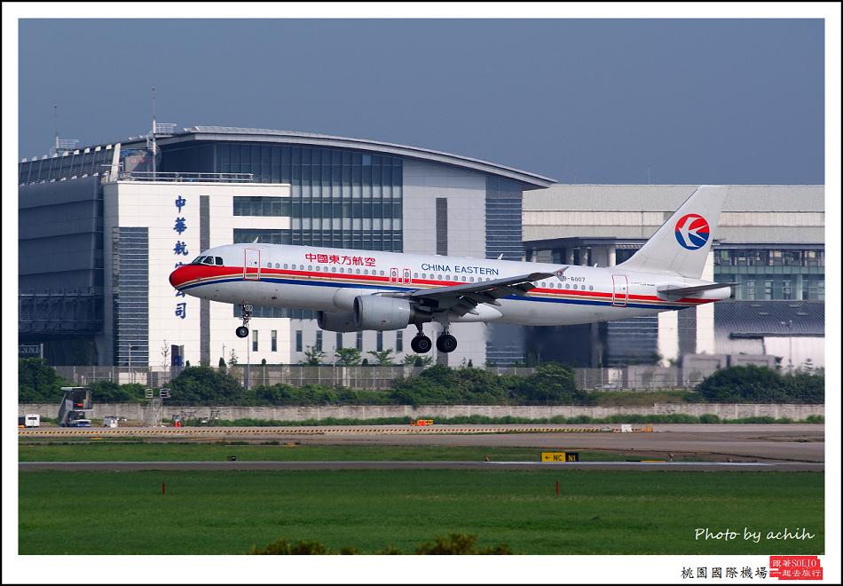 中國東方航空B-6007客機001.jpg