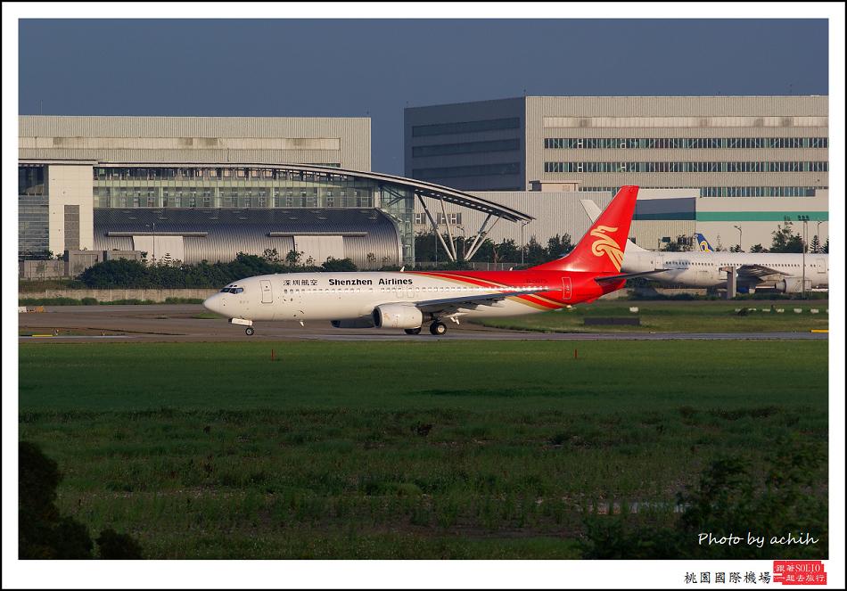 深圳航空B-5075客機.jpg