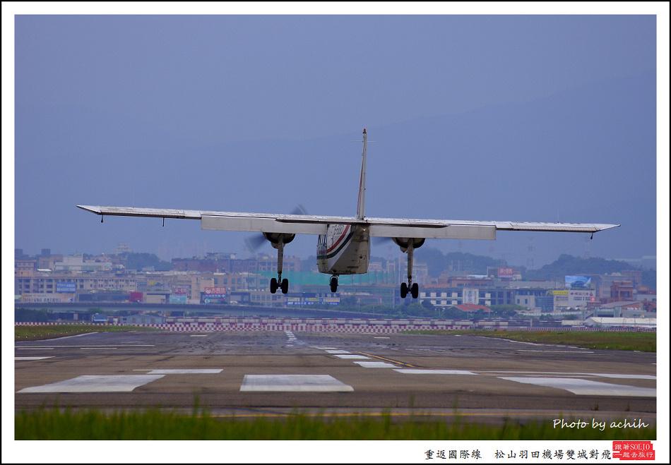 027大鵬航空B-68801 001.jpg