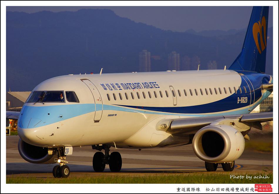 095華信航空B-16829客機003.jpg