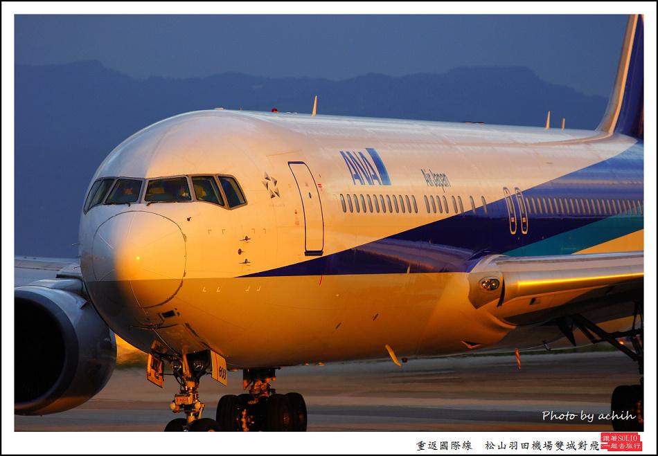 101全日空JA603A客機004.jpg