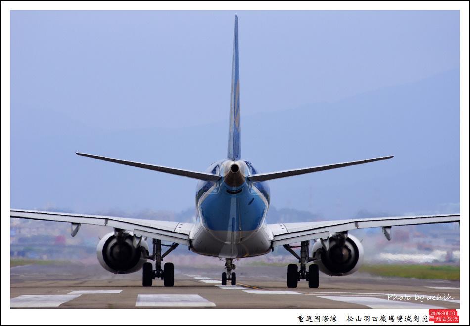 025華信航空B-16822客機002.jpg