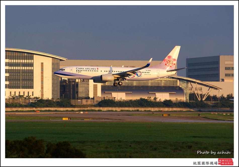 中華航空B-18606客機009.jpg
