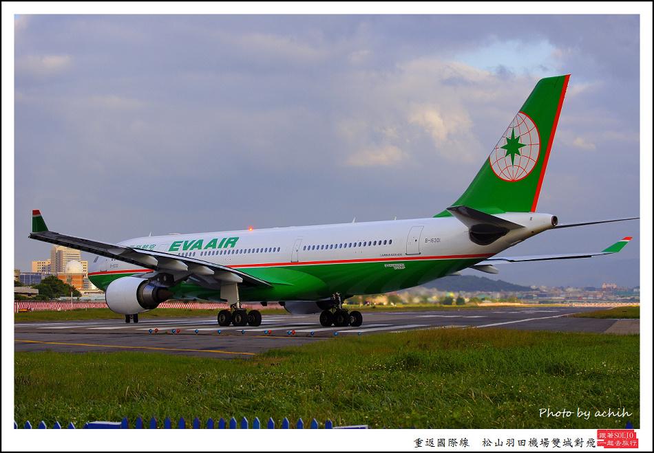 094長榮航空B-16301客機008.jpg