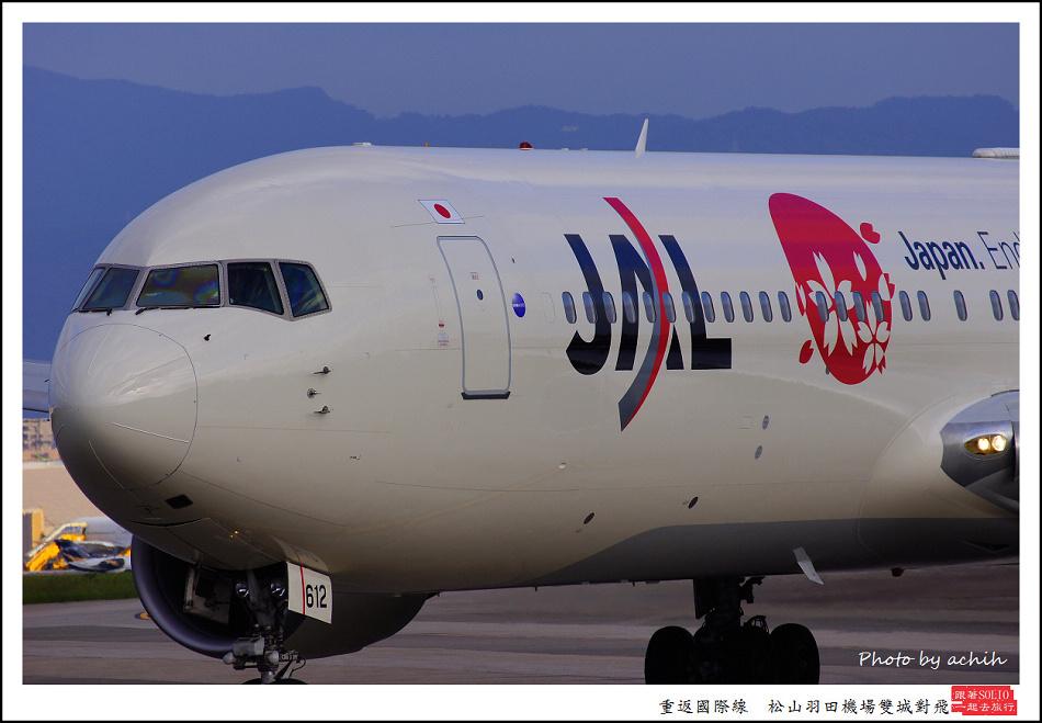 086JAL JA612J客機006.jpg