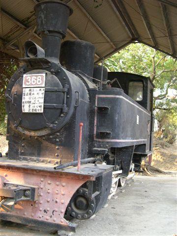 老火車頭.