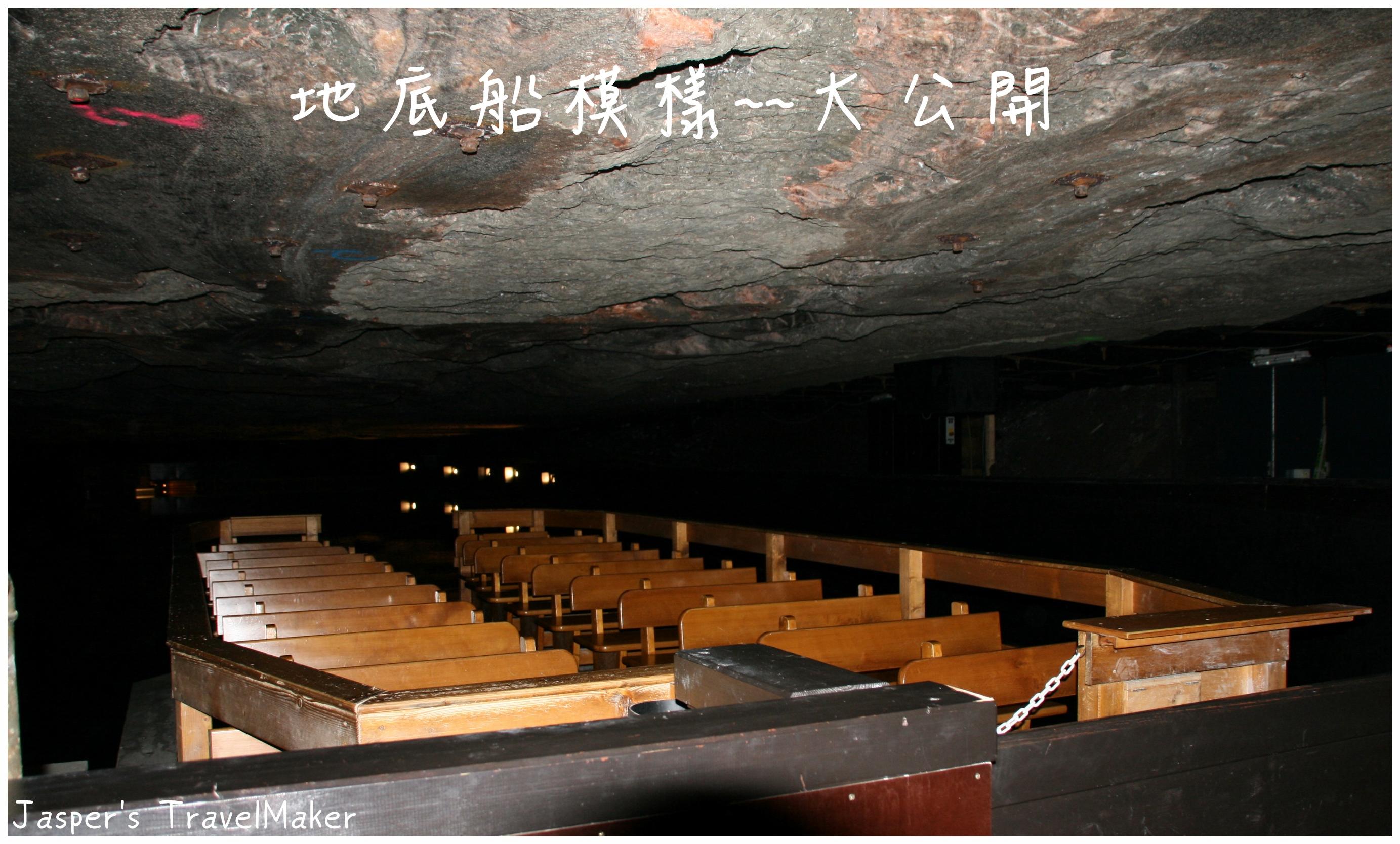 鹽礦11.JPG
