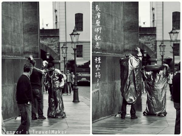 街頭藝人換裝.jpg