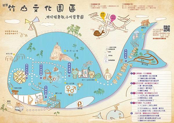 104園區地圖(無保留字體)_正面1212-01.jpg
