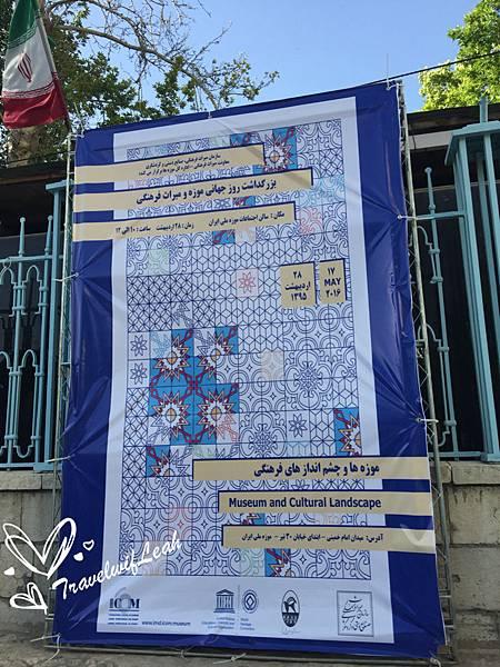 伊朗-德黑蘭旅遊, 波斯文化的神秘國度 體驗不一樣的美