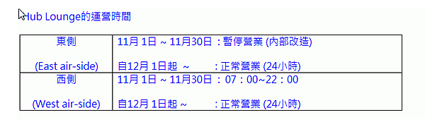 2014-11-11_1108