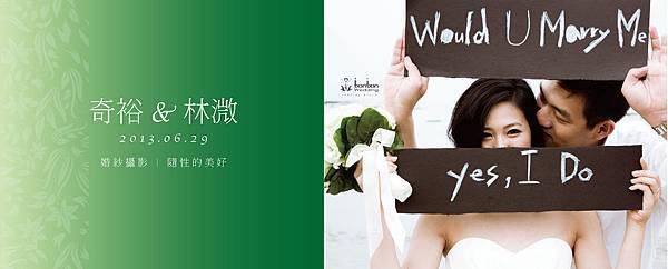 奇遇&林溦封面-01