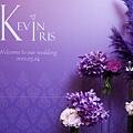 Kevin&Iris 2012 0324 256-01