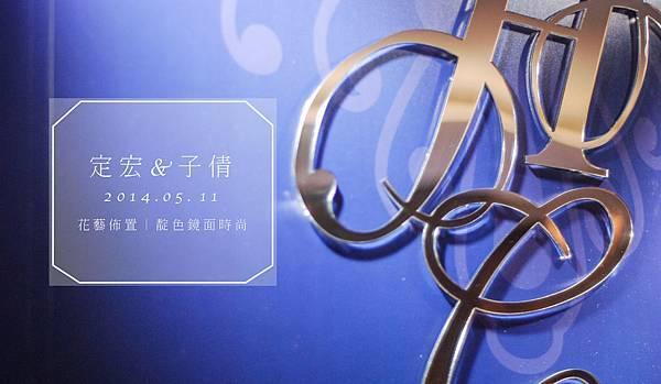 定宏&子倩封面new-01