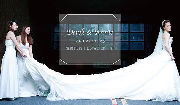 Derek&Annie封面new-01