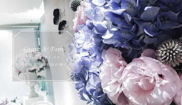 Grant&Pam封面new-01
