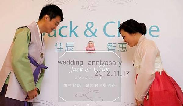 Jack&Chloe封面new-01