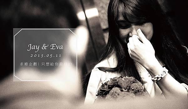 Jay&Eva封面new-01