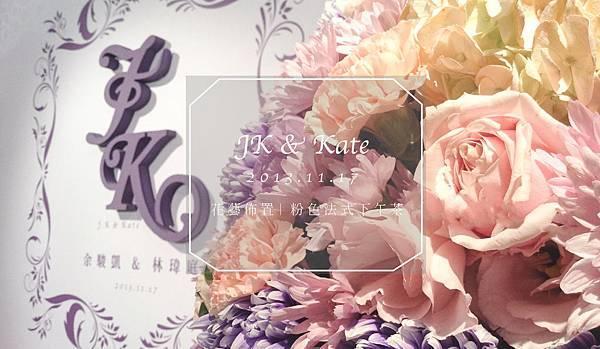 JK&Honey封面new-01