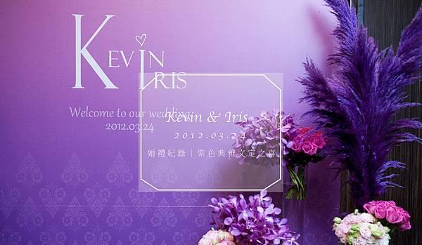 Kevin&Iris封面new-01 拷貝