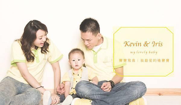 Kevin&Iris封面new-01