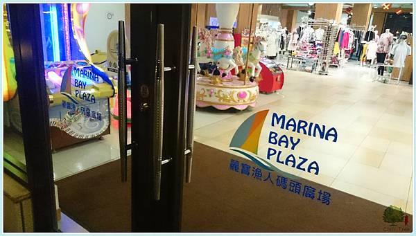 105.05.26黑殿飯店+漁人碼頭 (40)