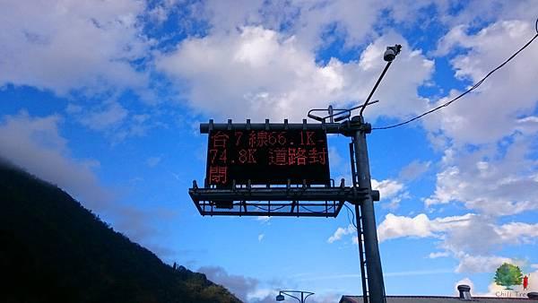105.12.03-12.04有車就是任性-帶著Verna去旅行 (262)