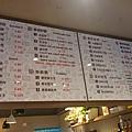 104.08.09小王開的豐滿早餐店 (16)
