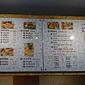 104.11.26豐滿早餐新莊店 (11)
