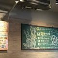 105.07.09新莊豐滿早餐 (2)