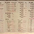 104.08.09小王開的豐滿早餐店 (1)