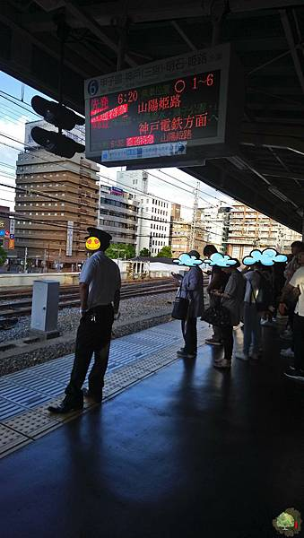 107.08.21神戶甲子園交通路線 (4)