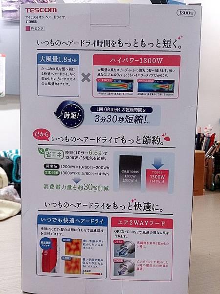 C360_2015-12-01-21-51-45-090.jpg