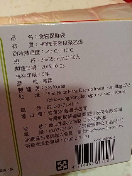 C360_2015-12-14-11-55-17-882.jpg