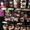 超便宜的名牌冰淇淋...但是我實在沒辦法在天寒地凍中吃冰