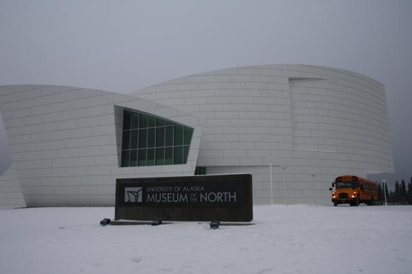 極北博物館, 在阿拉斯加大學內