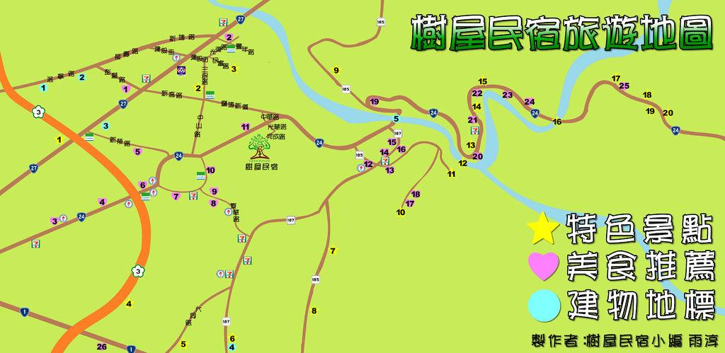 旅遊地圖-編輯(網頁用).jpg