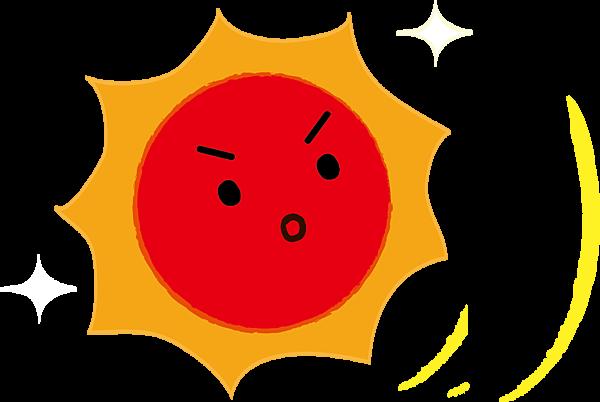 可愛太陽.png